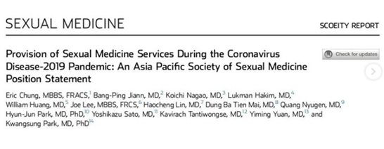 International Journal About Sexual Medicine dr. Lukman Hakim, MARS, Sp.U (K), PhD